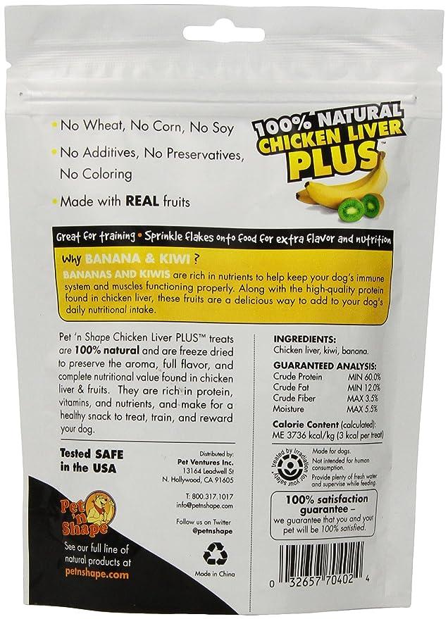 Amazon Pet N Shape Freeze Dried Chicken Liver Plus Treats For