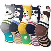 Justay Pack de 5 Calcetines Mujer Algodon de Color Puro para