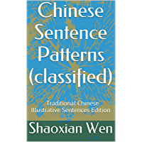 Chinese Sentence Patterns (classified): - Traditional Chinese Illustrative Sentences Edition (English Edition)