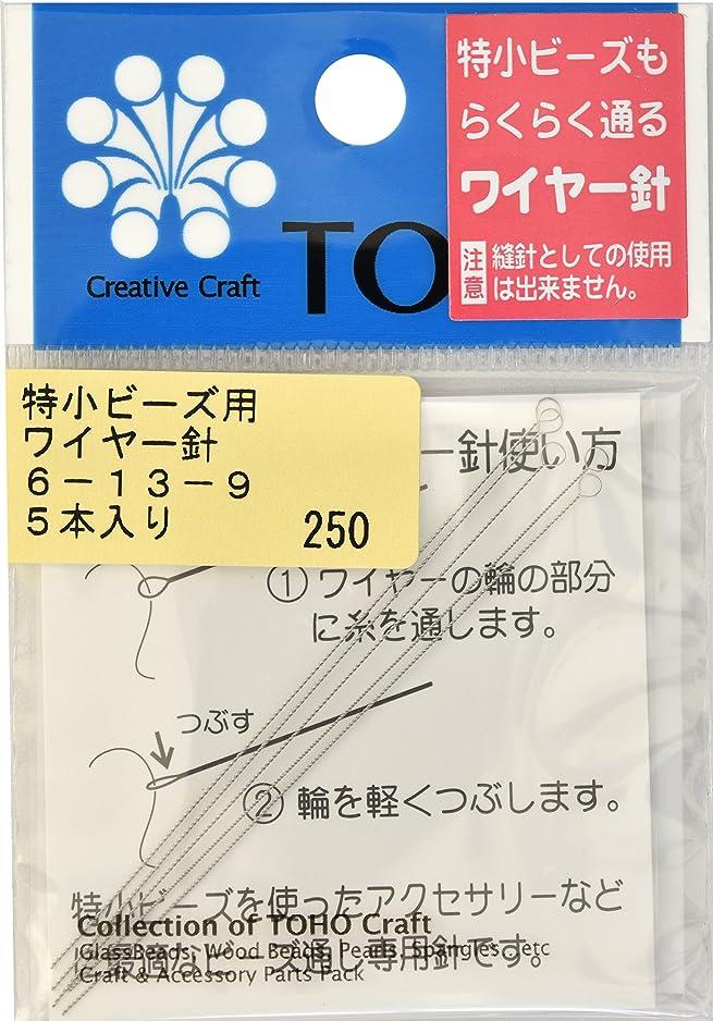 そう福祉優雅なKAWAGUCHI ビーズ通し 3本 9cm 90-021