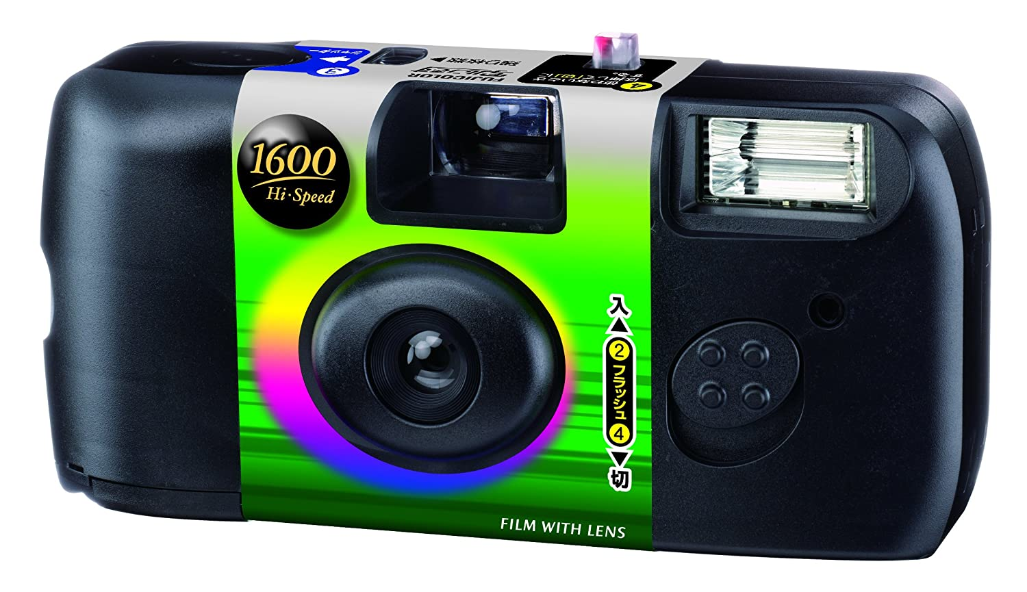 Amazon.com : FUJIFILM Disposable Camera Uturundesu 1600 High-speed ...