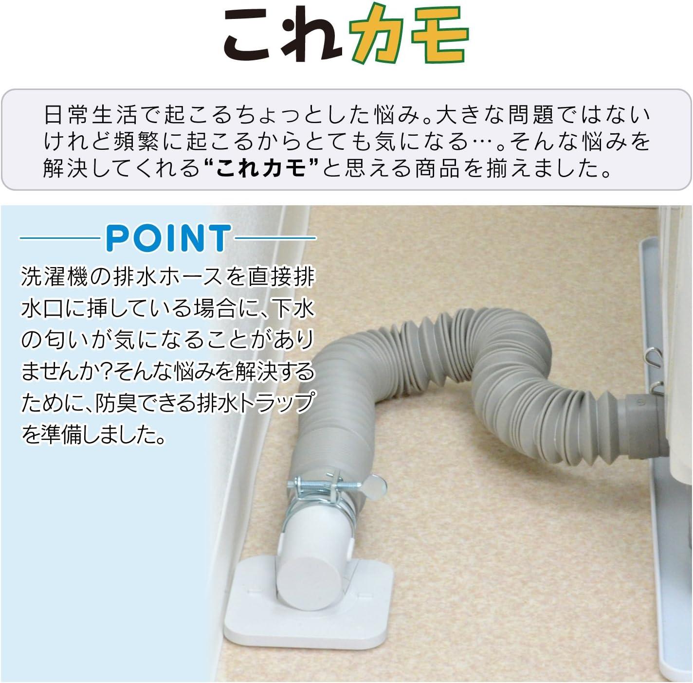 機 口 臭い 排水 洗濯