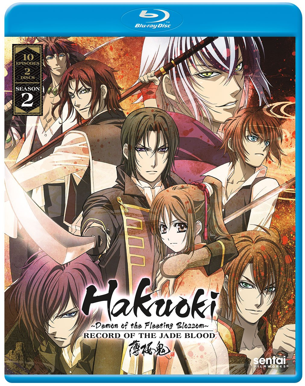 Hakuoki ~Demon of the Fleeting Blossom~ Record of the Jade Blood 2nd Season Blu-ray (Dual Audio)