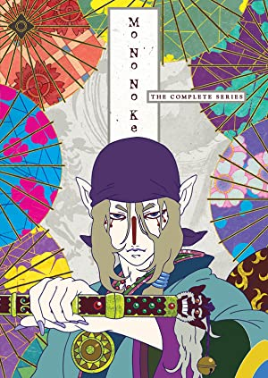 EMOTION the Best モノノ怪 DVD-BOX