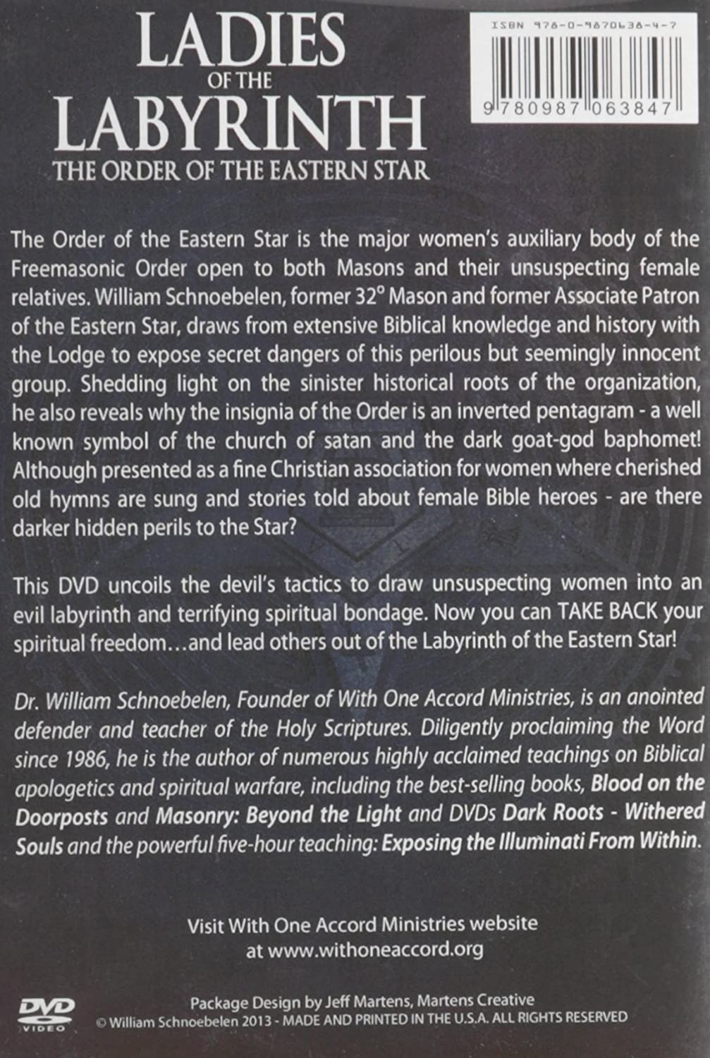 Amazon Ladies Of The Labyrinth The Order Of The Eastern Star