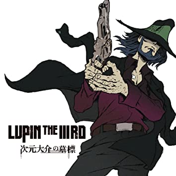 Amazon | LUPIN THE IIIRD 次元...