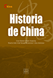 中国历史(中国基本情况系列)(西文版) (Spanish Edition)