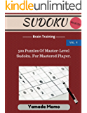 Sudoku: Brain Training Vol. 4: 500 Puzzles Of Master-Level Sudoku. For Mastered Player. (English Edition)