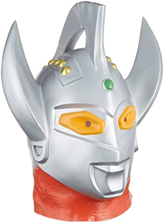 Rubber mask Ultraman C Type
