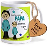 TIED RIBBONS Birthday Gift for Dad Ceramic Printed Coffee Mug with Wooden Tag, 325ml (Multicolour)