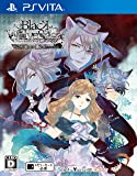 BLACK WOLVES SAGA -Weiβ und Schwarz- 予約特典(ドラマCD) 付 - PS Vita