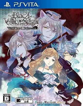 amazon black wolves saga weiβ und schwarz ps vita ゲーム
