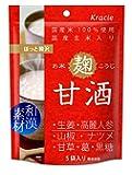 クラシエフーズ お米麹甘酒 5袋入×5個