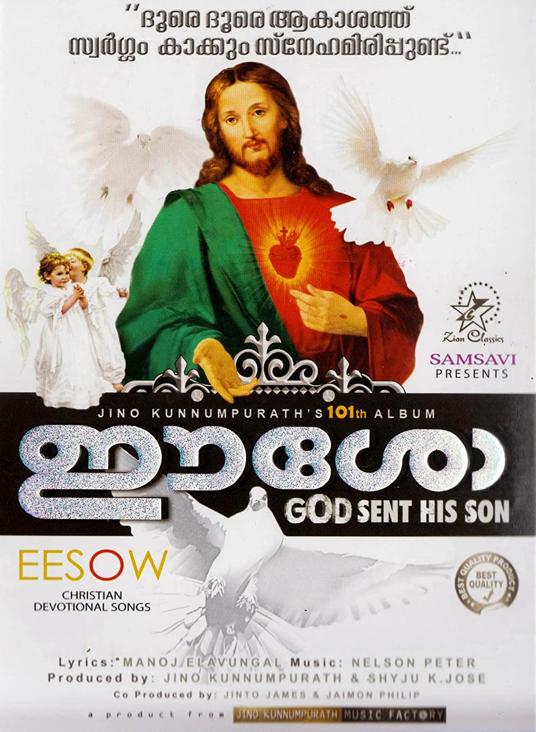 best malayalam christian devotional songs mp3 free download