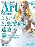 ARTcollectors'(アートコレクターズ) 2019年 9月号