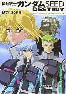 EFSエクスマキナ - JapaneseClas...