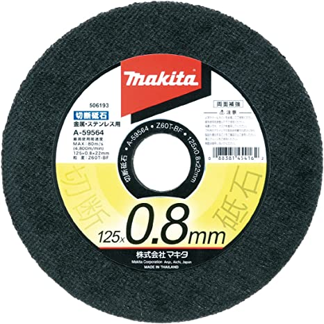Makita Trennscheibe 125 X 0.8 Mm