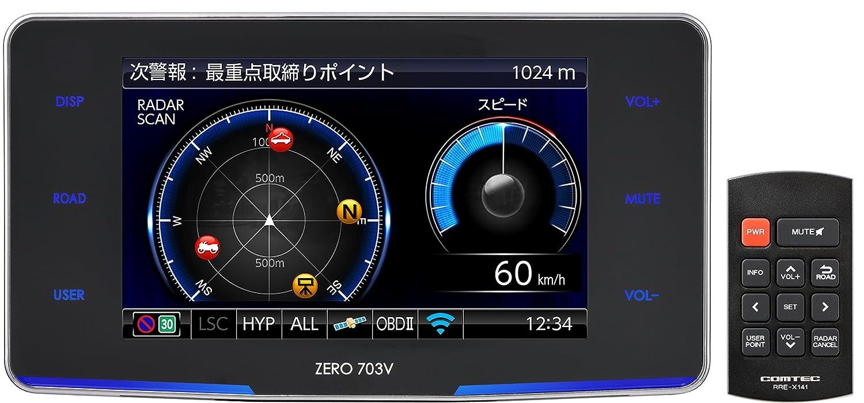 コムテック レーダー探知機 ZERO 703V 無料データ更新 移動式オービス/小型オービス/ゾーン30対応 OBD2接続 GPS メーター機能 ドライブレコーダー連携<br />