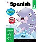 Spanish, Grade 2 (Brighter Child Workbooks)