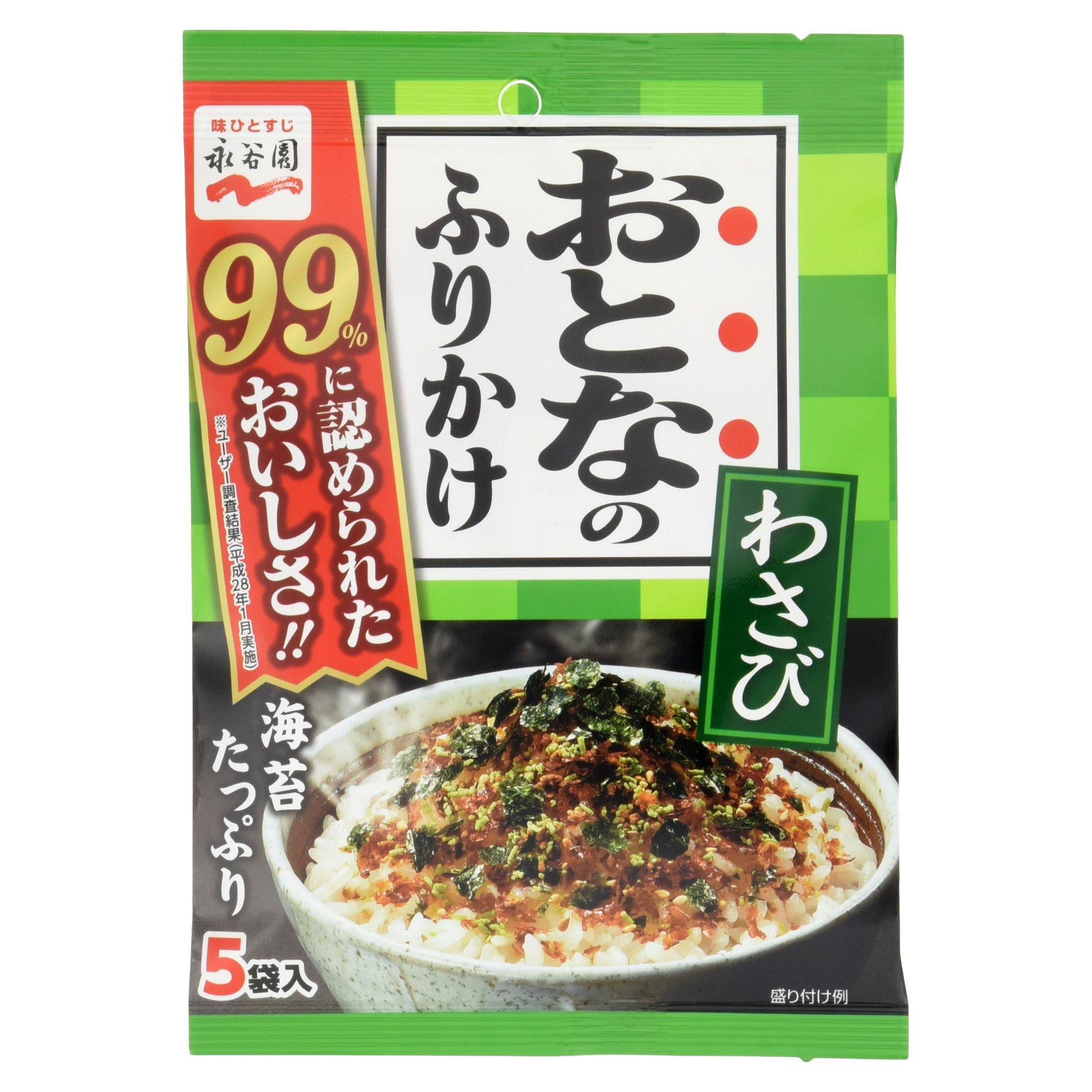 Nagatanien OTONA NO FURIKAKE | Rice Seasoning | Wasabi & Seaweed 13.5g ( 2.7g x 5 Pcs ) [ Japanese Import ]