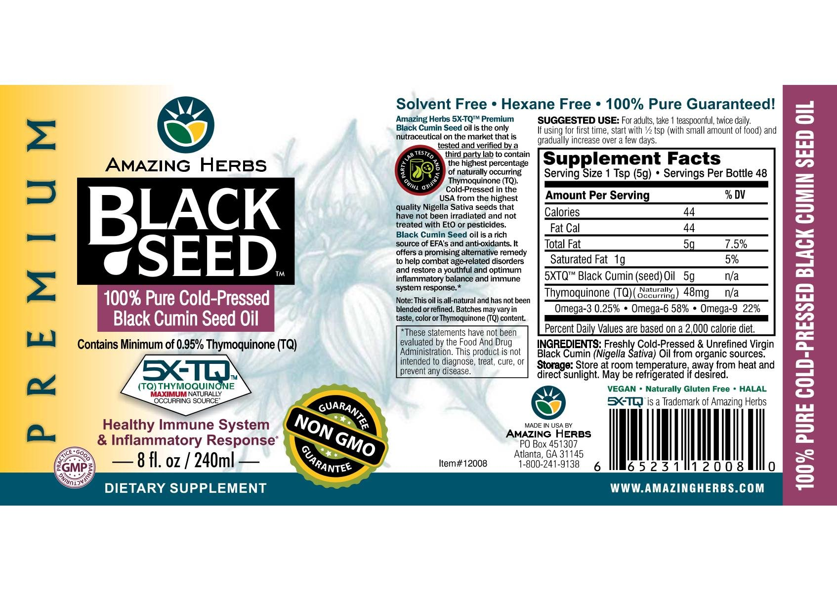 Amazing Herbs Black Seed Oil - Rich source of essential fatty acids - Alcohol free - 8 fl oz (Pack of 3)
