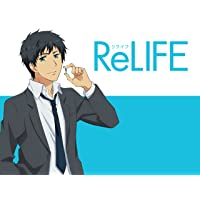 Deals on Anime: ReLIFE: Season 1 Digital HD