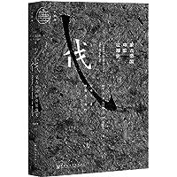 蒙古帝国中亚征服史