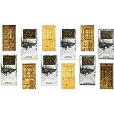 Golden Brownstone Gift Set