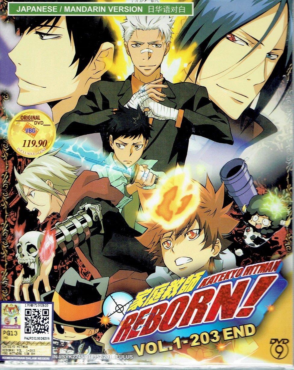 Amazon Com Katekyo Hitman Reborn Complete Anime Tv Series Dvd