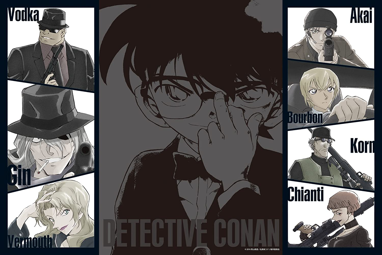 1000 piece jigsaw puzzle Detective Conan NET Black nightmare ...