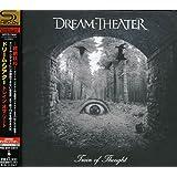 トレイン・オブ・ソート(SHM-CD)