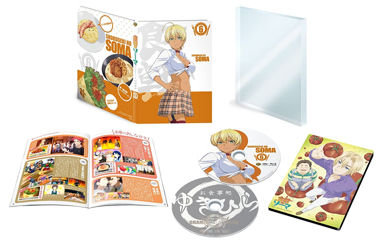 Animation - Food Wars: Shokugeki No Soma Vol.6 (BD+CD) [Japan LTD BD] 10005-73353
