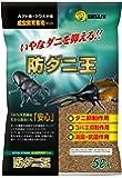 ミタニ ダニコバエOUT消臭成虫用マット 防ダニ王5リットル VK-22