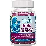 Mommy's Bliss Kids Elderberry Gummies, Promotes Immunity Support with Black Elderberry, Zinc & Vitamin C, Age 2 Years+, 60 Gu