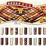 Grainrain Colorful DIY Chocolate Transfer Sheet Food Decoration Paper (50 pcs / set)