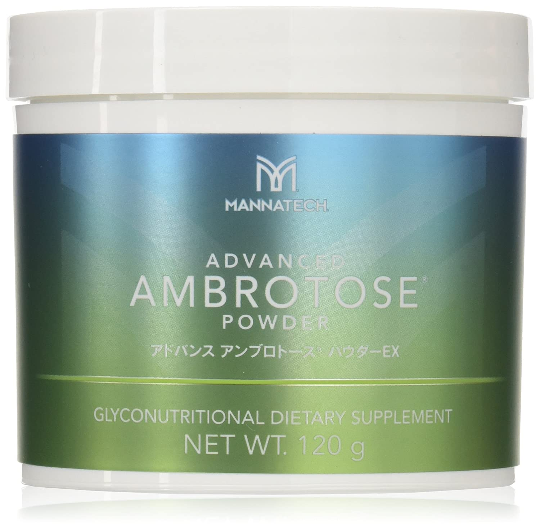 100%植物性栄養補助食品 マナテック Mannatech アドバンス アンブロトース パウダー 120g   B008UPNO8M