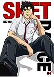 SKET DANCE フジサキデラックス版 4 [初回生産限定] [DVD]