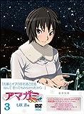 アマガミSS +plus (3) 七咲 逢 (DVD)