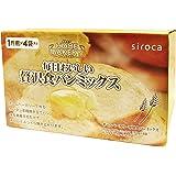siroca×日本製粉 毎日おいしいパンミックス 贅沢食パンミックス(1斤×4袋) 贅沢レギュラー SHB-MIX1000[ドライイースト付]