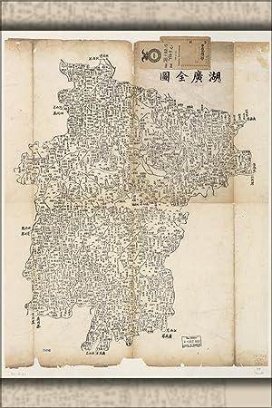 Carte Chine Hunan.24 X 36 Poster Carte De Hunan Hubei Province De Chine Vieux