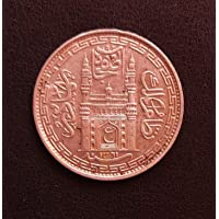 Sahithya Coins mir Usman ali Khan Half Silver 1361