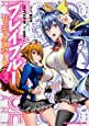 BLAZBLUE-ブレイブルー- リミックスハート 2 (ドラゴンコミックスエイジ す 4-1-2)