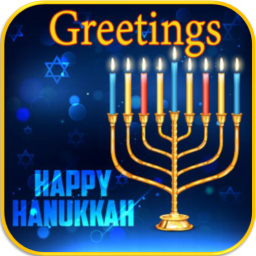 Amazon hanukkah greetings appstore for android m4hsunfo