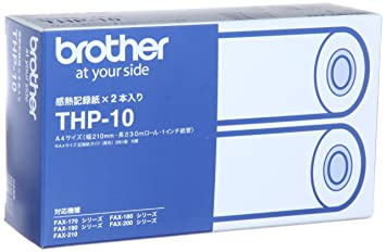 Brother thermal fax for the heat-sensitive recording paper