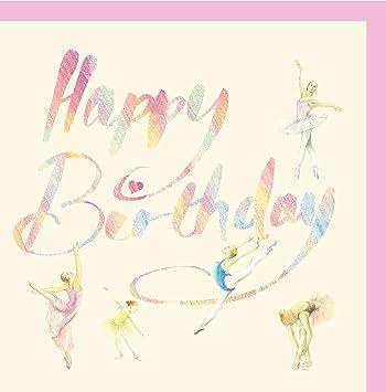 Ballet Dancer Ballerina Birthday Card Amazon Office Products