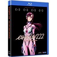 Evangelion: 2.22 You Can Advance on Blu-ray