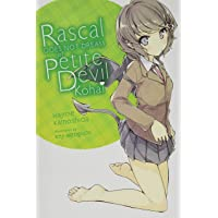 Rascal Does Not Dream of Petite Devil Kouhai (light novel): 2