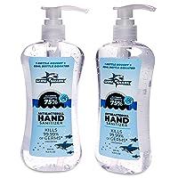 Germ Shark Hand Sanitizer Pump - 500ml Gel Based Bottles Pack of 2 (16.9 ounces...