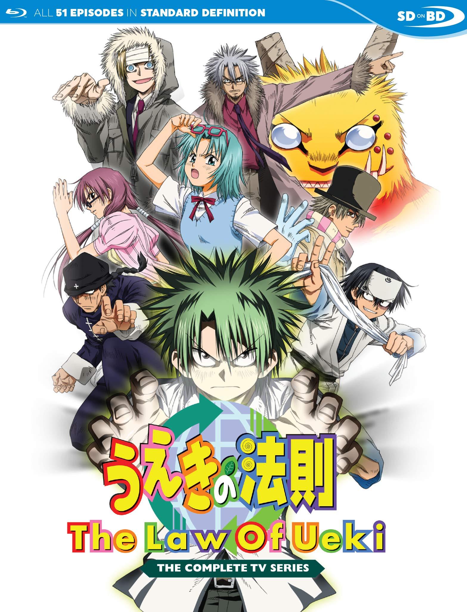 The Law of Ueki Complete TV Series [Blu-ray]