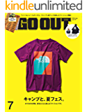 GO OUT (ゴーアウト) 2019年 7月号 [雑誌]